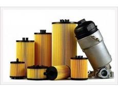 wkłady filtrów oleju silnika